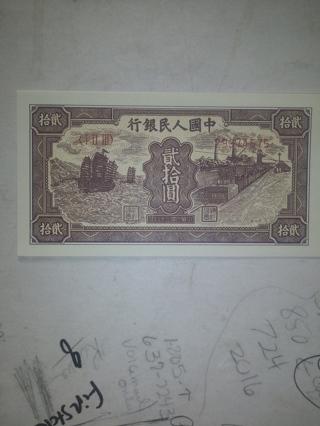 3) Mint 1949 Banknote