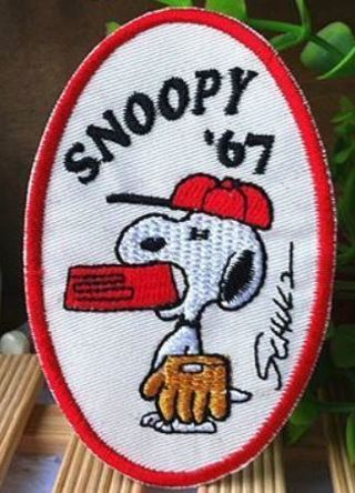 1 VINTAGE Snoopy Patch IRON ON Patch PEANUTS Clothing accessories Embroidery Applique