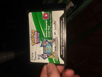 Pokemon TCG Online code, Elite Trainer box Shiny Mega Gyarados. Plus more