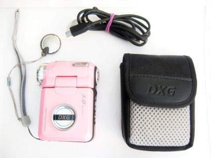 Dxg-305v 3. 0 megapixel mpeg-4 silver digital video camera dxg305vs.