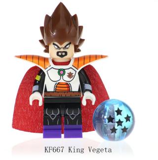 Dragon Ball Z King Vegeta Building Blocks Kids Toys Collection