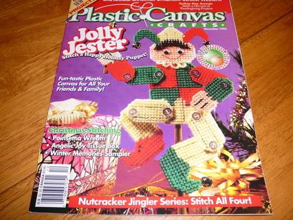 PLASTIC CANVAS CRAFTS MAGAZINE -- DEC. 1995