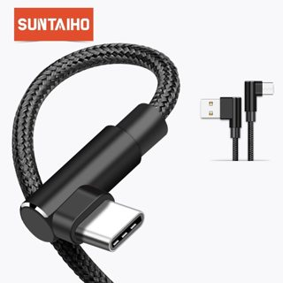 Suntaiho USB Type C Cable 90 degree elbow for Samsung Galaxy S9 S8 Plus Note 8 USB C Charger USB