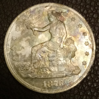1876 Philadelphia Silver Trade Dollar