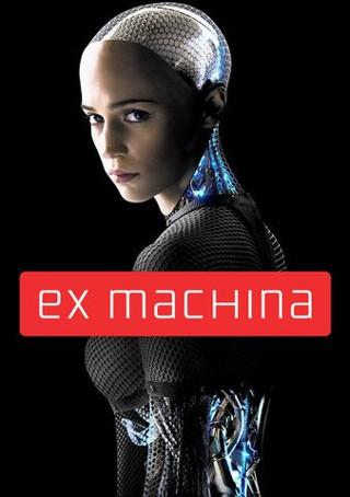!!!NEW RELEASE!!! Ex Machina - HDX UV Ultraviolet Digital Copy Code Only!