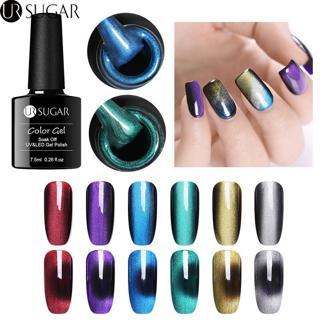 UR SUGAR 7.5ml Cat Eye Nail Gel Magic Box Magnetic Gel Polish Luxuriant Jade Effect Gel Varnish So