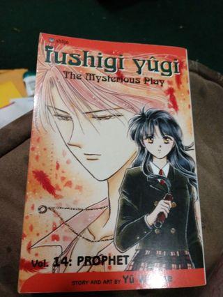Fushigi Yugi Volume 14 by Yuu Watase (manga, paperback)
