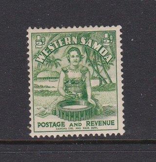 Western Samoa Postal Stamp - MH - Disturbed Gum