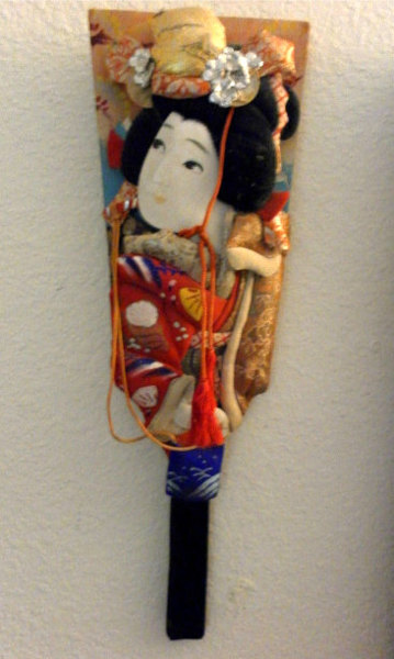 Free vintage japanese hagoita geisha paddle fan antiques auctions for free stuff - Japanese paddle fan ...