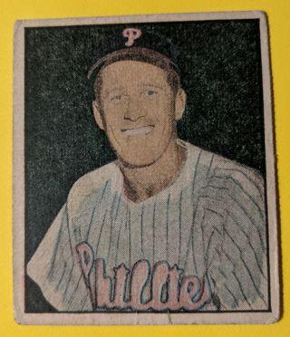 1951 Berk Ross Mike Goliat
