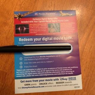 Captain Marvel digital download code