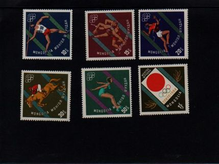 set of 6 Olympia stamps - Tokio 1964 from Mongolia - MNH