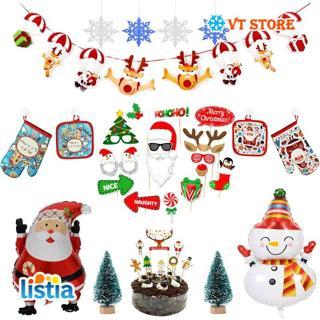 Mail On Christmas Eve 2019.Free Christmas Stuff By Mail 2019 Christmas 2019