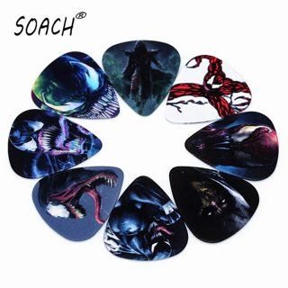 SOACH 10pcs 0.46mm LOL series guitar pick PVC double-sided printing mixed pattern playing acoutsic