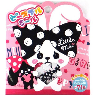 """Mind Wave """"Little Miu"""" Scented Sticker Sack *Only One, Available!!* ☆Kawaii Bonus☆"""