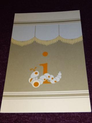 Alphabet Greeting Card - Inchworm (i)