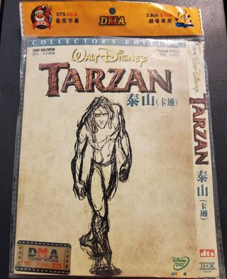 Brand New Tarzan DVD in French and Spanish