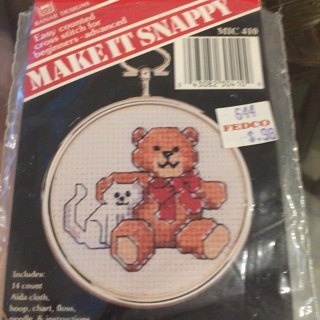 Pattern only ornament bear