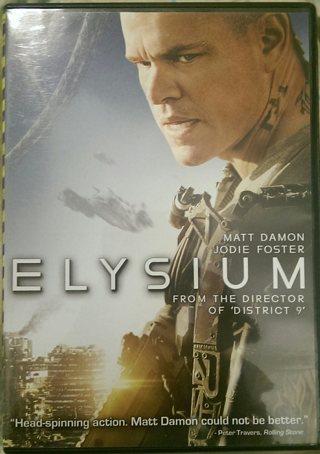 ELYSIUM - Digital Copy