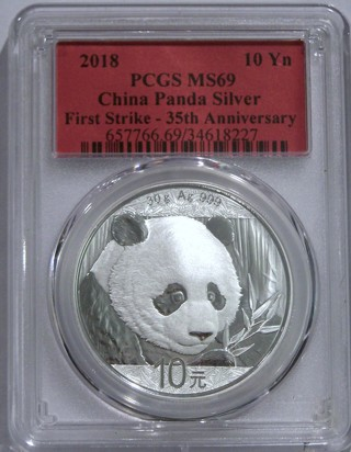 2018 PCGS MS69  10 Yuan China Silver Panda Coin!