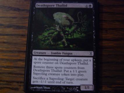 MTG card #23