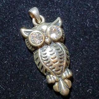 Owl Pendant with Rhinstone Eyes
