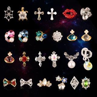 10Pcs 3D Nail Art Jewelry Alloy Deco Crystal Rhinestones Glitter Tips DIY TN01