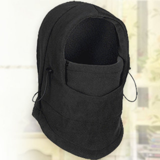 Thermal Motorcycle Fleece Balaclava Neck Winter Ski Full Face Mask Cover Hat