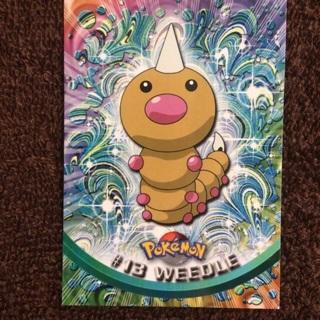 Pokemon(Weedle)