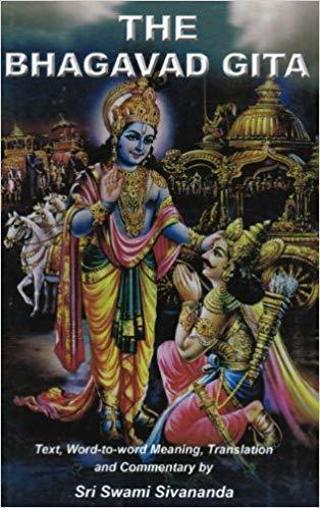 The Bhagavad Gita (Hardcover) –  by Swami Sivananda  (Author)