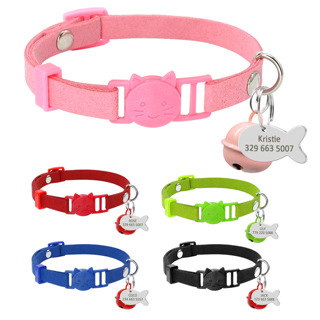 Nylon Personalized Pet Collars With Custom Name ID Tag - MGH02