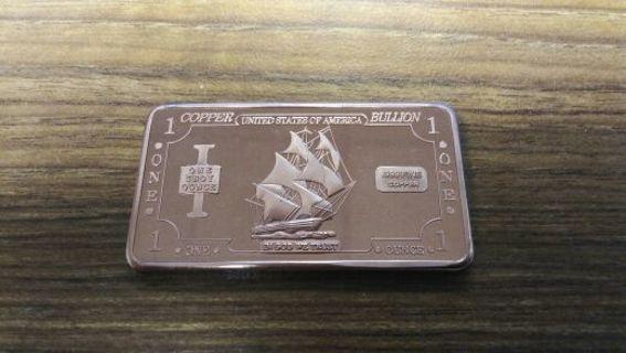 1 oz Copper Bar (Sailing Ship)