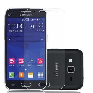 9H Tempered Glass For Samsung Galaxy S2 S3 S4 S5 Mini S6 A3 A5 J1 J5 G530 G360 S7562 i9082 Note 3