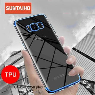 Suntaiho For Samsung Galaxy A5 2017 Case for S6 S7 edge S8 S9 Plus Note8 Note9 Silicone Case A5 2017