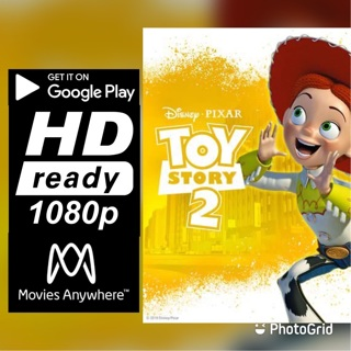 TOY STORY 2 HD GOOGLE PLAY CODE ONLY