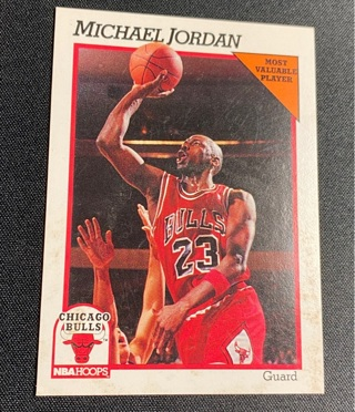 Michael Jordan #30 1991 NBA Hoops MVP Chicago Bulls HOF
