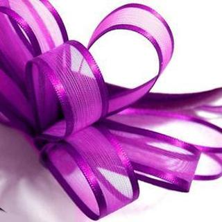 NEW Ribbon Semi-Mystery Please Read