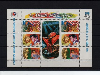 """minisheet """"The world of Musik: 6 stamps and 3 cool tabs having Fredy Mercury -  #B-RO-S1-#3"""