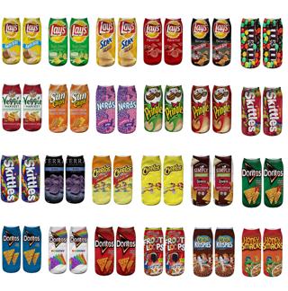 Snack Socks