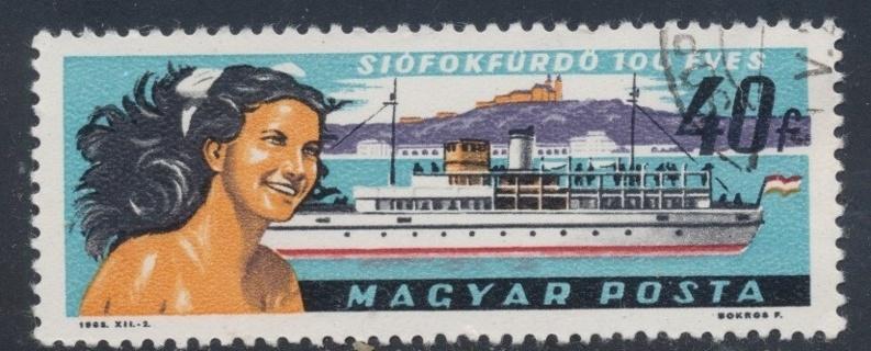 "Hungary:  1973, Girl, Ferry ""Beloianisz"", Tihany Abbey, Scott # HU-1530 - HUN-1600d"