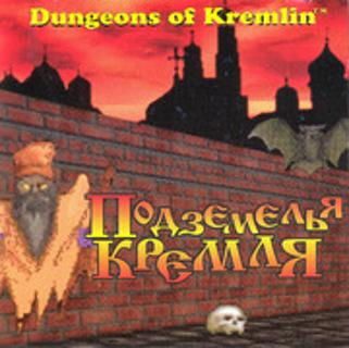 Dungeons Of Kremlin: Remastered - Steam Key