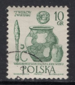 This Stamp #1200 (easy free shipping, just buy 25 or more listings)