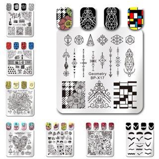 Nail Stamping Image Plate Square Template Nail Art Manicure Stencil BORN PRETTY
