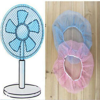 2Pcs Baby Finger Protector Safety Mesh Cover Cute Fan Guard Dust Cover Popular