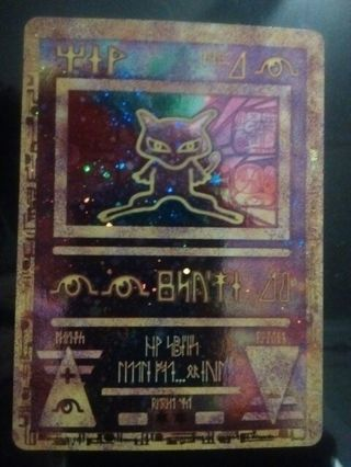 MUST SEE POKEMON CARD