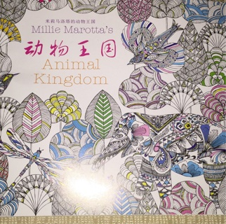MILLIE MAROTTAS ANIMAL KINGDOM HUGE ADULT COLORING BOOK ELEPHANTS PEACOCKS FOX MANDALAS BIRDS