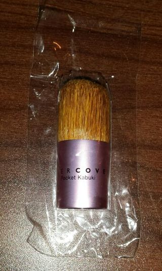 New Sheer Cover Mini Kabuki Brush for Mineral Makeup