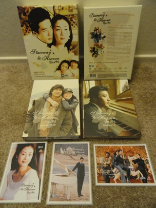 Stairway to Heaven -- Korean DVD Box Set