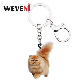 WEVENI Acrylic Fatty Fluffy Cat Kitten Key Chains Keychain Rings Jewelry For Women Girls Teen