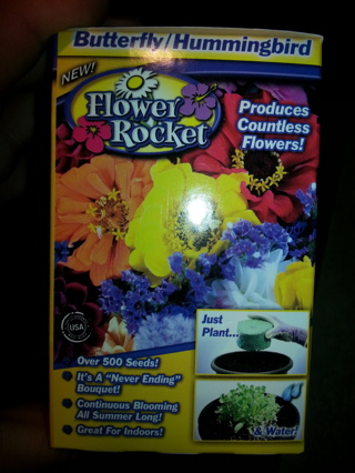 New flower rocket